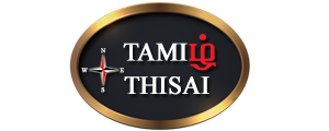 Tamil Thisai